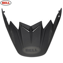 Bell Replacement Moto 9 Flex Peak Syndrome Matte Black