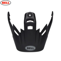 Bell Replacement MX-9 Adventure Peak Solid Matte Black