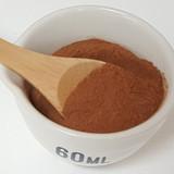 Cinnamon Saigon, Ground 5% Oil 2 oz