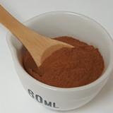 Cinnamon Korinji Ground 3% Oil 2 oz