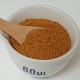 Curry Powder, Hot 2 oz