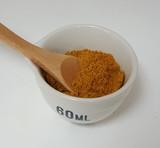 Curry Powder, Mild 2 oz