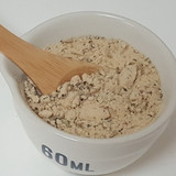 Savory Herb Balsamic 2 oz