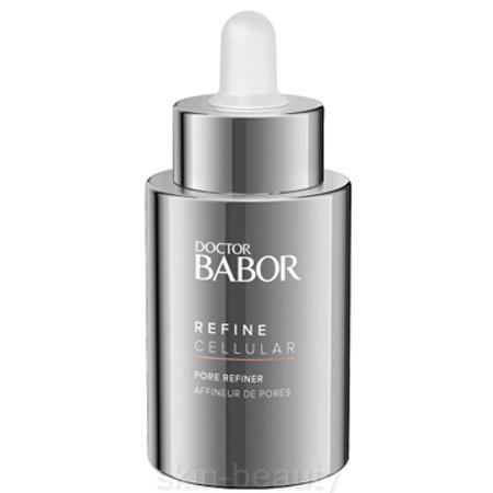 Doctor Babor Refine Cellular Pore Refiner - 1 3/4 oz (463454)