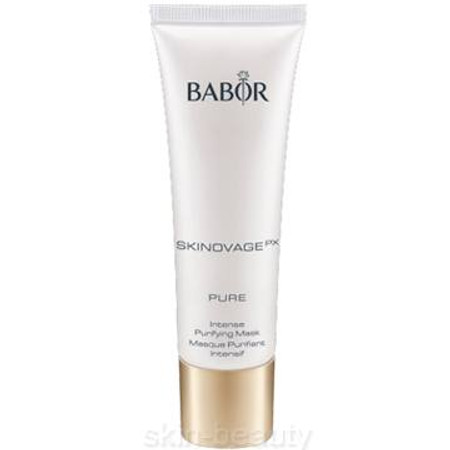Babor Skinovage PX Pure Intense Purifying Mask - 1 7/8 oz (475500)