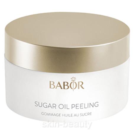Babor Cleansing Sugar Oil Peeling - 2 oz (411915)