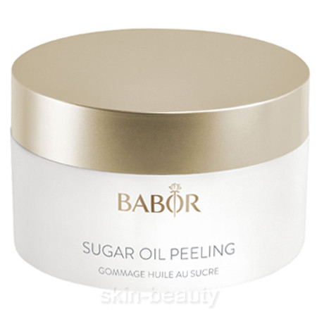 Babor Cleansing Sugar Oil Peeling - 2 oz (411915)