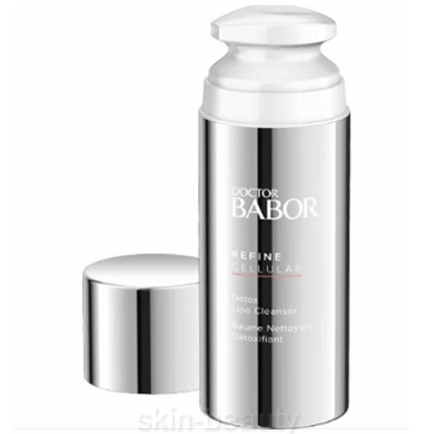 Doctor Babor Refine RX Detox Lipo Cleanser - 3.38 oz (464332)