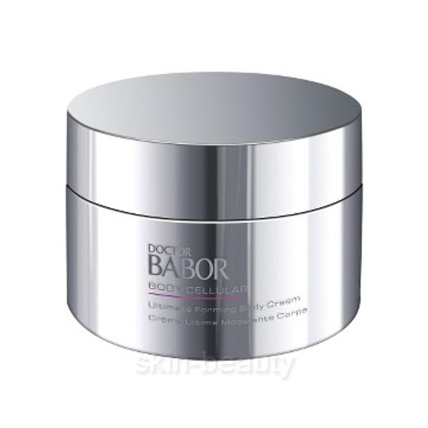 Doctor Babor Biogen Cellular Ultimate Repair Forming Body Cream - 6.7 oz (200 ml)