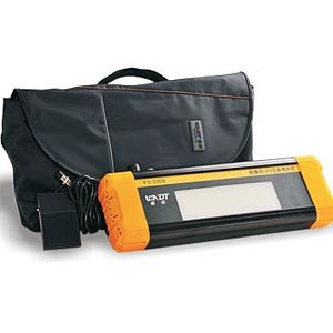 LCNDT FV-2009 Portable LED Film Viewer