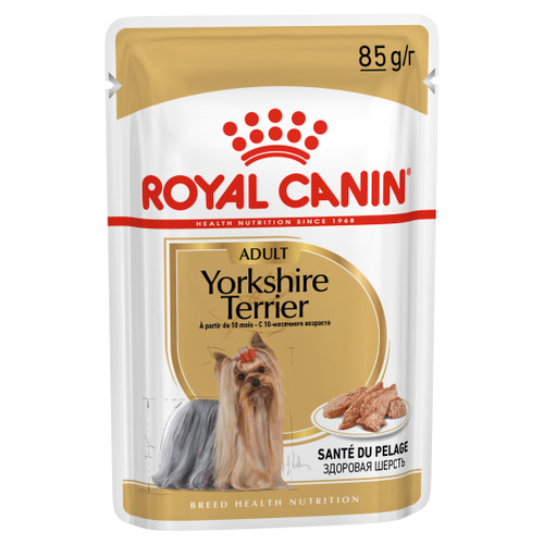 Royal Canin Yorkshire Terrier Wet Dog Food