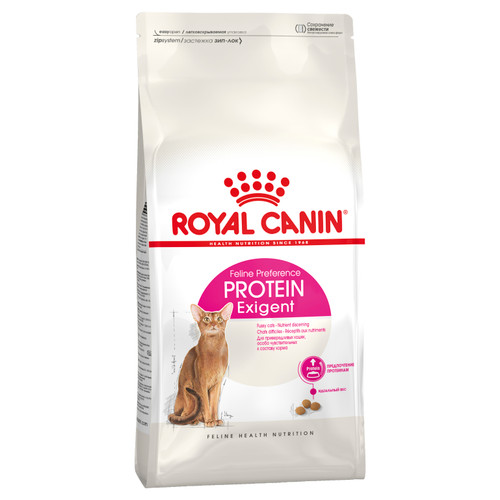 Royal Canin Exigent Protein Preference Dry Cat Food