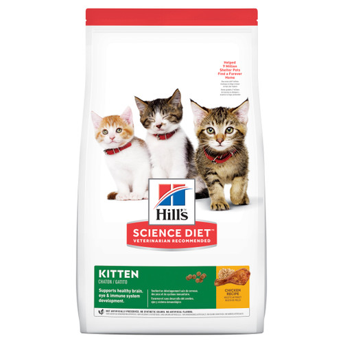 Hill's Science Diet Kitten Dry Cat Food