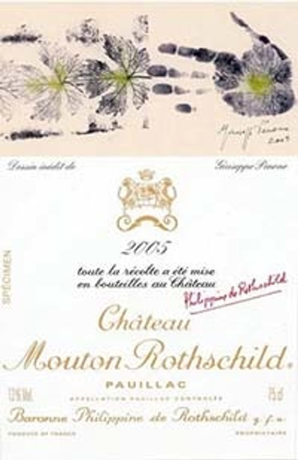 CH MOUTON ROTHSCHILD PAUILLAC - 12-PACK IN OWC -2005