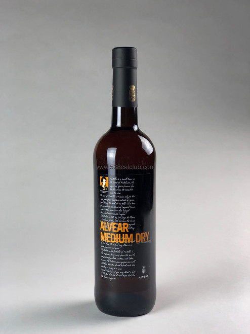 ALVEAR AMONTILLADO SHERRY