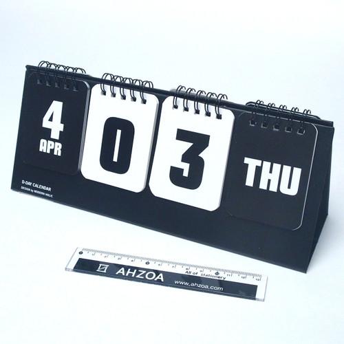 D Day Modern Calendar Package
