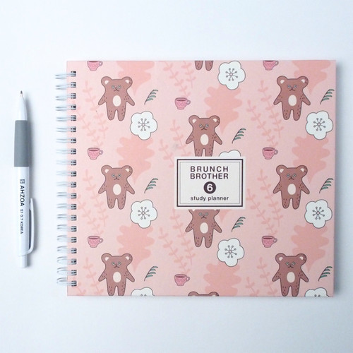 Brunch Brother Study Undated Planner Package (Pink bear)