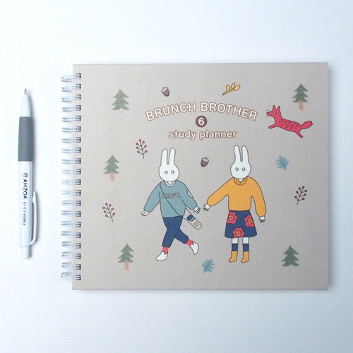 Brunch Brother Study Undated Planner Package (Forest)