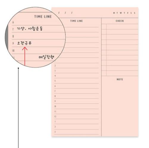 Plan Memo Pad-Time Line 2ea Set
