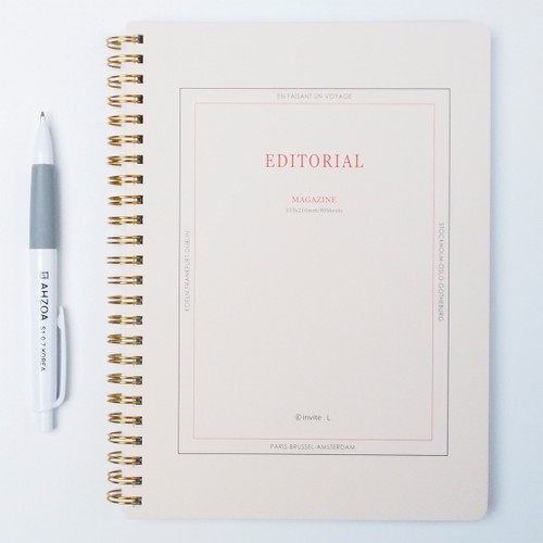 Editorial Magazine Style Notebook