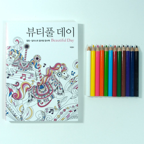 Coloring Postcards Beautiful Day With 12 Mini Color Pencils(Shipping for only US)