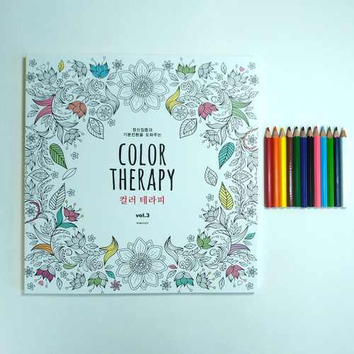 Coloring Therapy Book Vol.3 (Yellow) With 12 Mini Color Pencils(Shipping for only US)