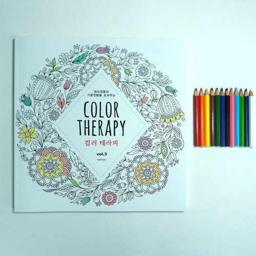 Coloring Therapy Book Vol.3 (Mint) With 12 Mini Color Pencils(Shipping for only US)