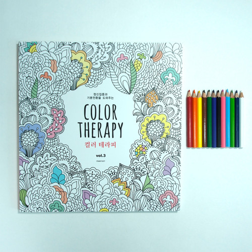 Coloring Therapy Book Vol.3 (Orange) With 12 Mini Color Pencils(Shipping for only US)