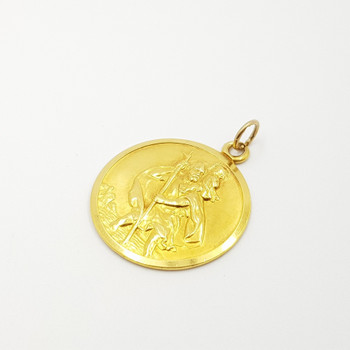 18ct Yellow Gold St Christopher Pendant 750 #55464