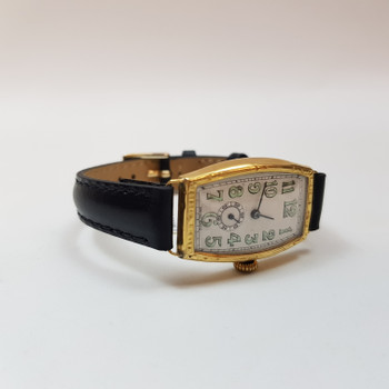 Vintage 18ct Gold Manual Wind Watch Swiss Movement Engraved #24017