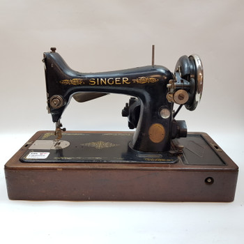SINGER SEWING MACHINE (NO LEAD) #46099