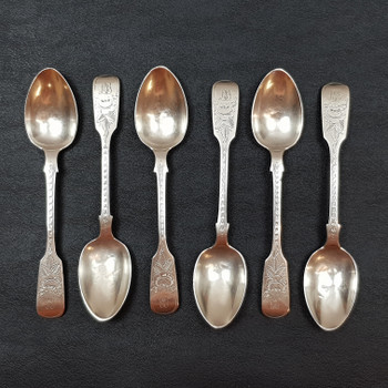 HENRY HOLLAND TEA SPOON SET ANTIQUE STERLING SILVER (LONDON 1874) SET OF 6 FLORAL ENGRAVING 123GR #53351