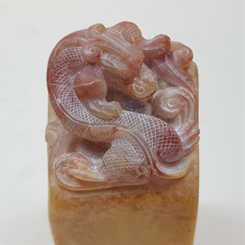AGATE CARVED DRAGON SEAL (UNMARKED) #46836