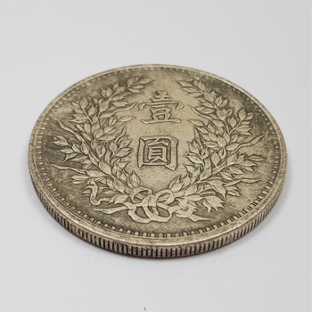 ONE DOLLAR YUAN CHINESE COIN #50868