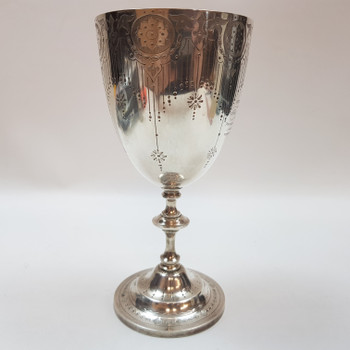 ANTIQUE VICTORIAN STERLING SILVER TROPHY / GOBLET CIRCA 1870 #53915