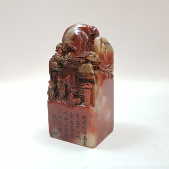 Chinese Carved Agate Seal / Stamp #47273