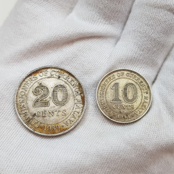 Malaya 1939 20 Cent & 1941 10 Cent Coins - 75% Silver #54290