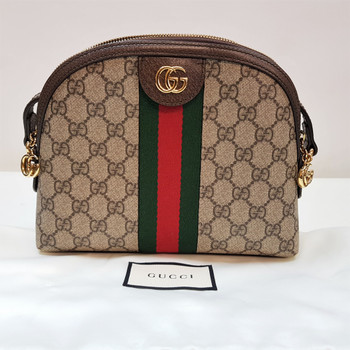 Gucci Ophidia GG Shoulder Bag (With Receipt) #55236