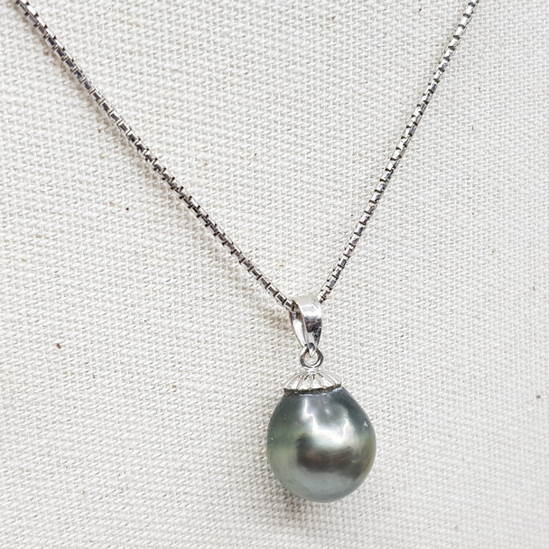 18CT 2.3GR WHITE GOLD PEARL PENDANT & 9CT 2.9GR NECKLACE CHAIN VAL $890 #24878