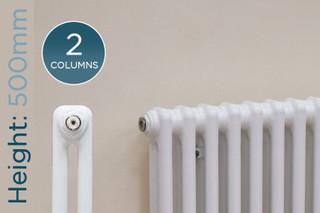 TE2-500-W-TH - Trade Essentials White 2 Column Radiator H500 x W622