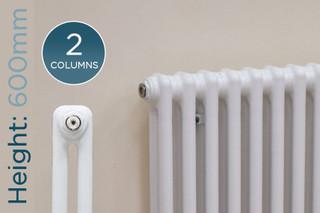 TE2-600-W-TH - Trade Essentials White 2 Column Radiator H600 x W622