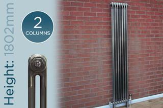 TE2-1800-R-TH - Trade Essentials Raw 2 Column Vertical Radiator 1802mm x 159mm