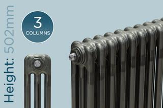 TE3-500-R-TH - Trade Essentials Raw 3 Column Horizontal Radiator 502mm x 159mm