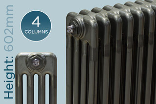TE4-600-R-TH - Trade Essentials Raw 4 Column Horizontal Radiator 602mm x 159mm
