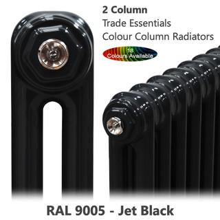 Trade Essentials Colour 2 Column Radiator 4 Sections H1500 x W214