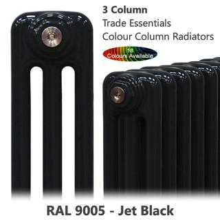 Trade Essentials Colour 3 Column Radiator 5 Sections H500 x W260