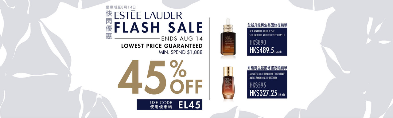 Use code EL45 for 45% off selected Estee Lauder products
