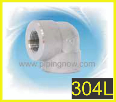 Stainless Steel Threaded 90 Elbow 3000# 304L