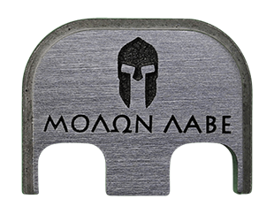 Molon Labe Back Plate - 4 Finishes Available