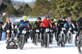 Postcard - Fat Bike Start